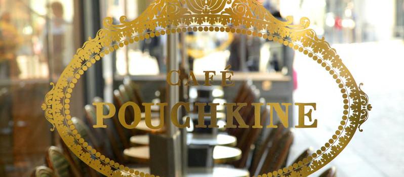 La pâtisserie Saint Valentin du Café Pouchkine