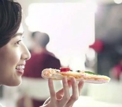 pizzahut_japan