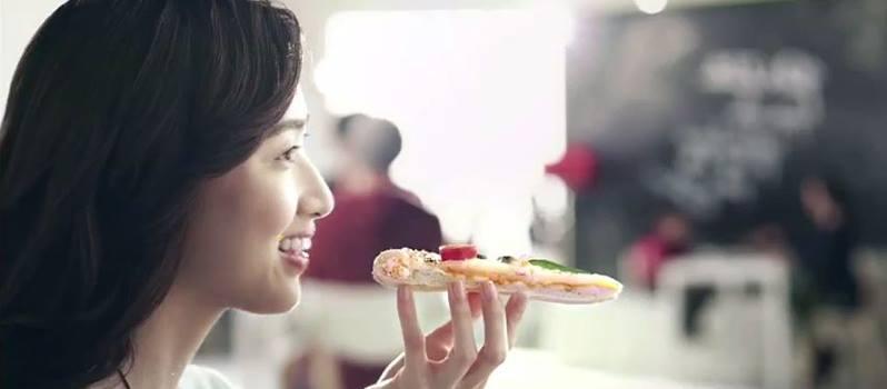 Canada : Boston Pizza lance la pizza cake