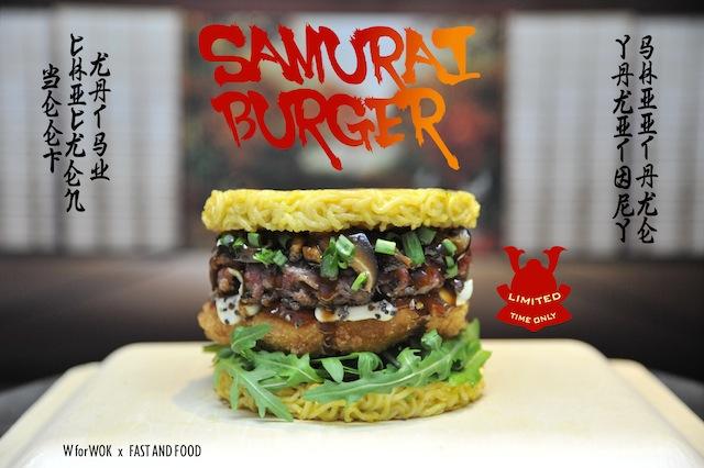 samurai_burger_wforwok