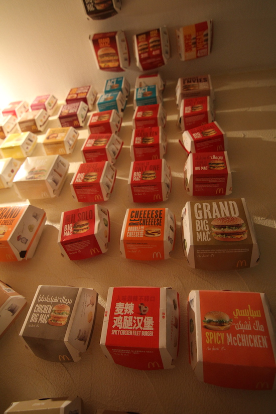 Collection_McDonalds2