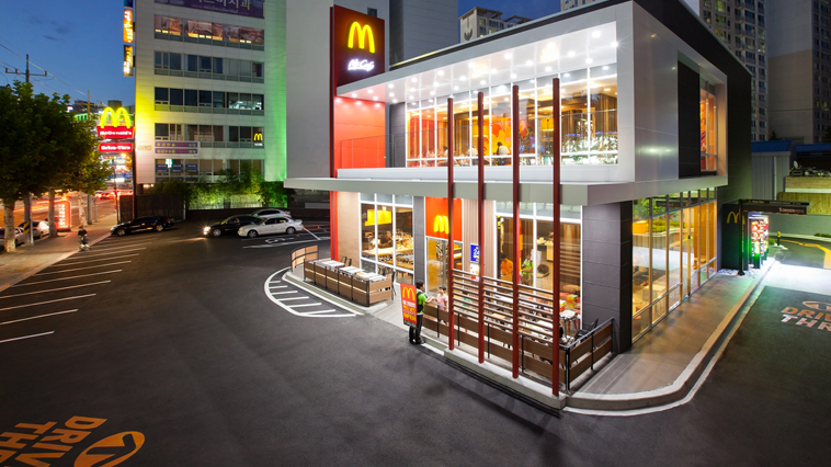 McDonald's ouvert 24/24 à Paris