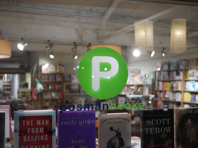 posman-books-marketsofnewyork.com_