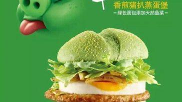 McDonalds Japon Green Burger_2
