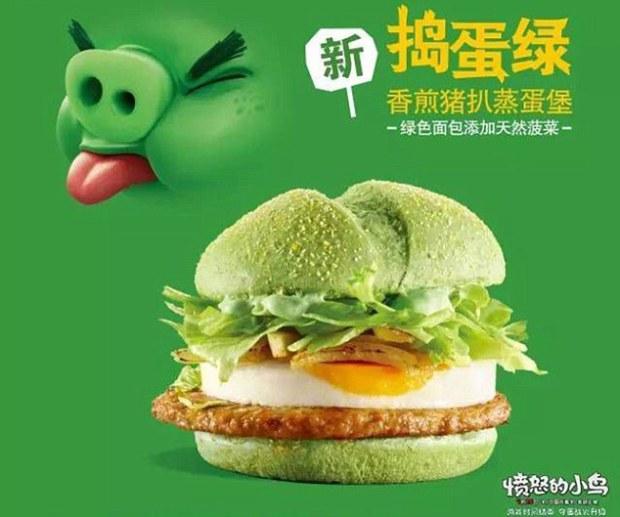 McDonald's lance des burgers verts et rouges en Chine