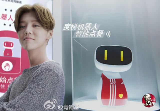 KFC teste Du Mi, le robot qui prend votre commande