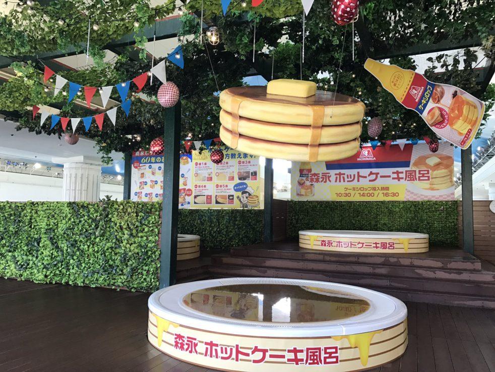 Vous pouvez prendre un bain de sirop d'érable au Japon