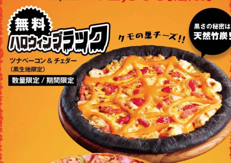 Pizza Hut lance la Black Pizza